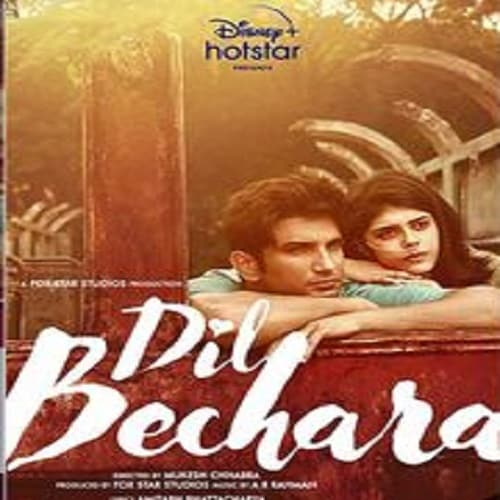 dil bhecara hindi ringtones for cell phone