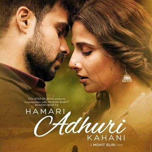 hamari adhuri kahani hindi ringtones for mobile