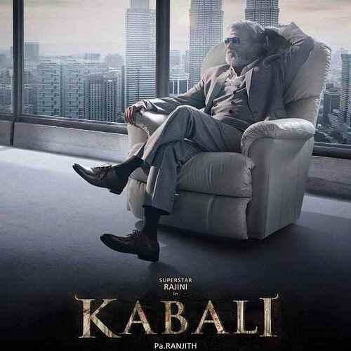 kabali tamil ringtones for mobile