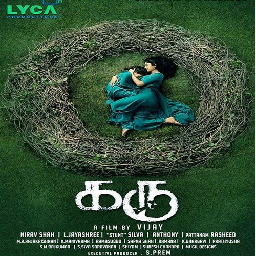 Karu Ringtones Tamil