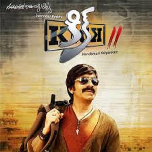 Kick 2 Ringtones