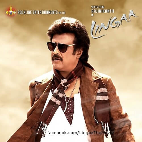 lingaa tamil ringtones for mobile