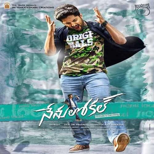 Nenu Local Ringtones