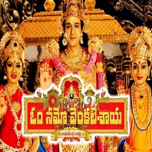 Om Namo Venkatesaya Ringtones