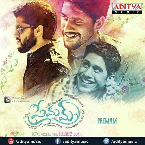 premam telugu ringtones for mobile