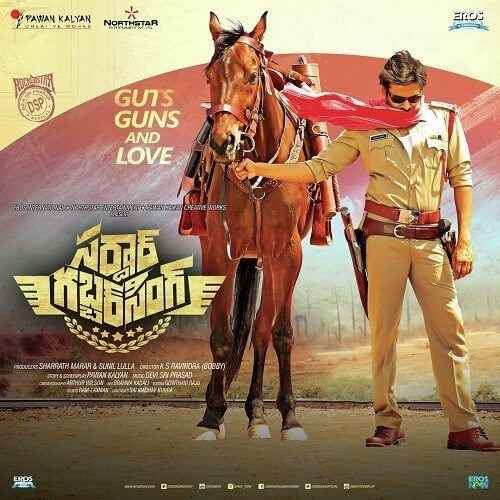 sardaar gabbar singh telugu ringtones for mobile