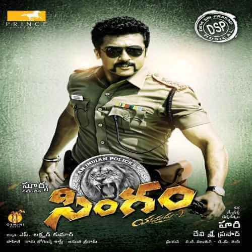 singam yamudu 2 telugu ringtonees for mobile