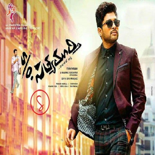 Son Of Satyamurthy Ringtones