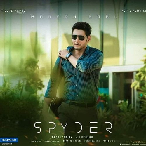 spyder tamil ringtones for cell phone