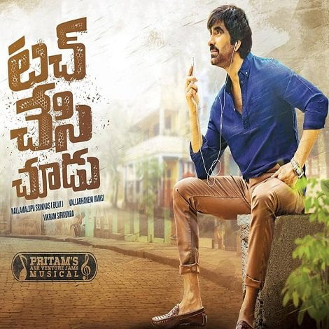 Touch Chesi Chudu Ringtones