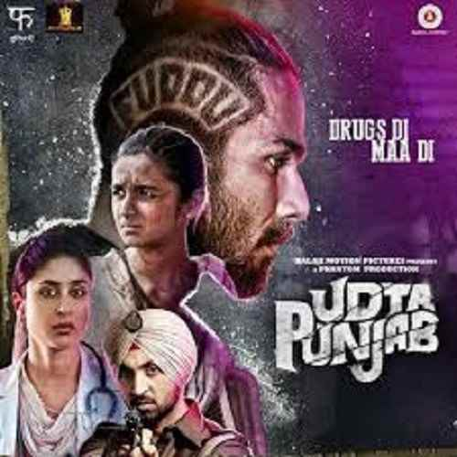 udta punjab hindi ringtones for mobile