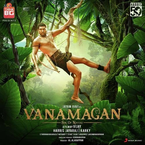 vanamagan tamil ringtones for cell phone