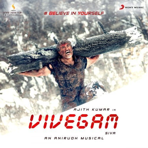 vivegam tamil ringtones for mobile