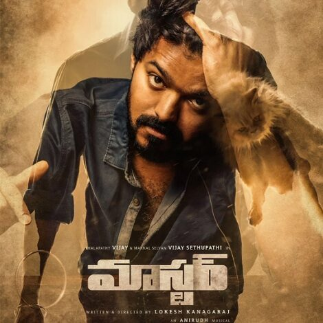 Thalapathy Vijay Master Telugu Ringtones And Bgm Download
