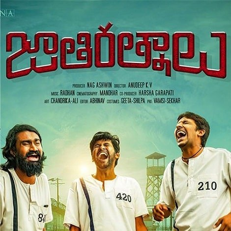 Jathi Ratnalu Ringtones And Bgm Download