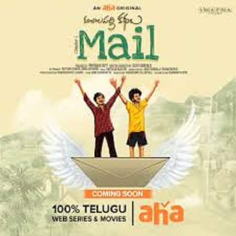 Mail Telugu Movie Ringtones And BGM download For Cell Phone