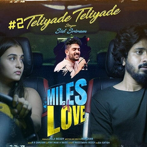 Miles Of Love Ringtones And Bgm For Cell Phones