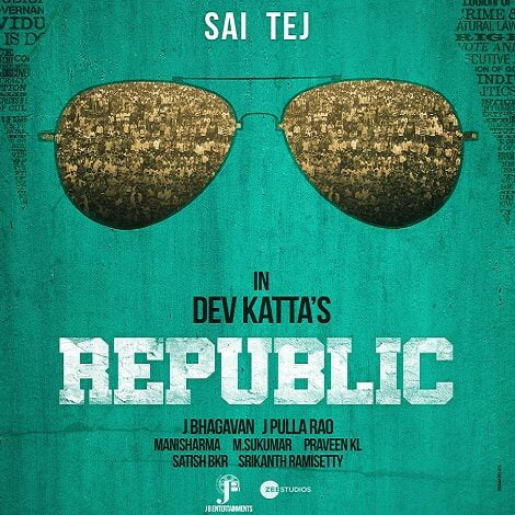 Sai Dharam Tej Republic Ringtones And Bgm Download