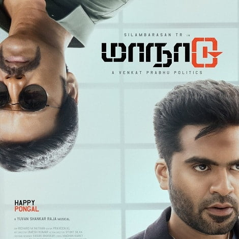 Silambarasan Maanaadu Ringtones And Maanaadu Bgm Download