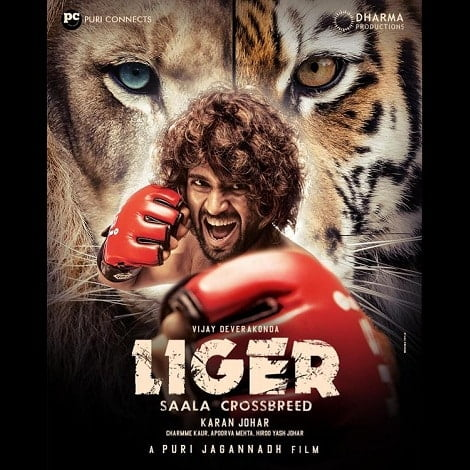 Vijay Devarakonda Liger Ringtones And Liger Bgm Download