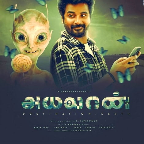 Ayalaan Ringtones, Ayalaan Bgm Download