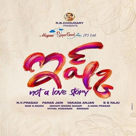 Ishq 2021 Telugu Movie For Cell Phone