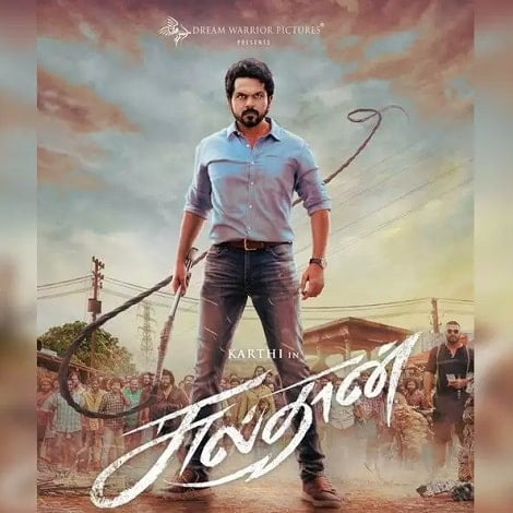 Karthi's Sulthan Ringtones And Bgm Download Tamil