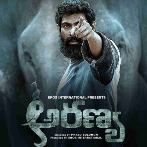 Aranya Telugu Ringtones And Bgm Download For Cell Phone