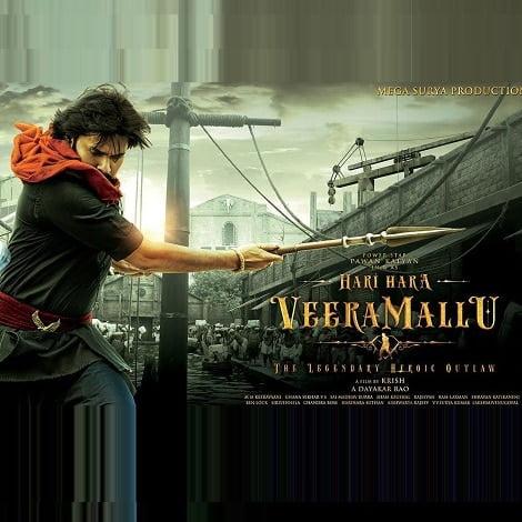 Hari Hara Veera Mallu Ringtones Bgm Download