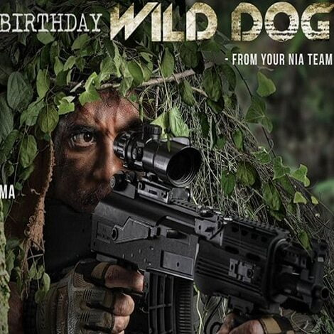 Wild Dog Telugu Ringtones And Bgm For Cell Phone