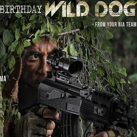 Wild Dog Telugu Ringtones And Bgm For Cell Phone