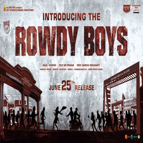 Rowdy Boys Ringtones Bgm Download 2021