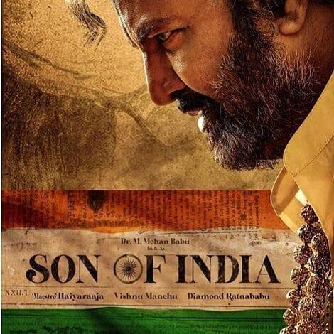 Mohan Babu Son Of India Ringtones