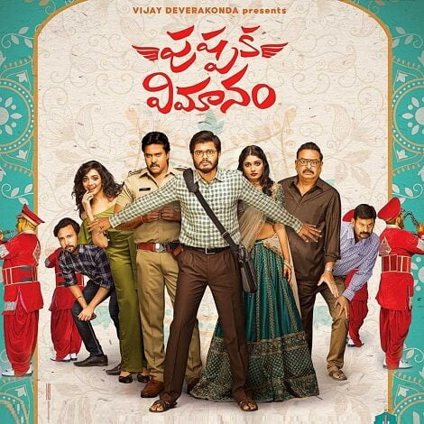 Pushpaka Vimanam Ringtones Download Telugu 2021