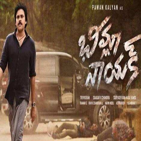Bheemla Nayak Ringtones Bgm Download Telugu 2021