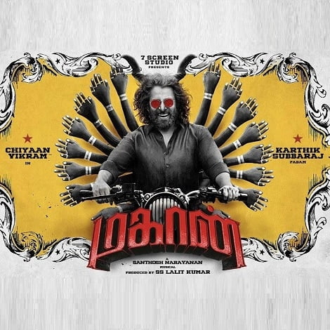 Vikram Dhruv Vikram Mahaan Ringtones Bgm Download