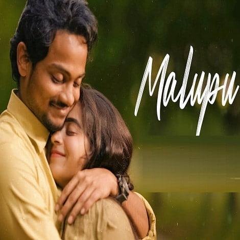 Shanmukh Jaswanth Malupu Ringtones Bgm Download